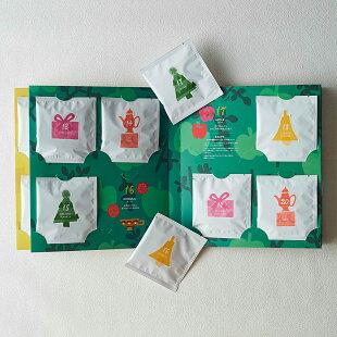 ブックオブクリスマスカレンダーティー【アフタヌーンティー・ティールーム】【紅茶クリスマスプチギフト紅茶アフタヌーンティーかわいいおしゃれ】