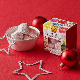 りんごのスノーシュクレ【アフタヌーンティー・ティールーム】【クリスマス プチギフト クッキー 焼き菓子 プチギフト かわいい】