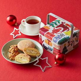 ウィンターバスケット【アフタヌーンティー・ティールーム】【クリスマス ギフト 紅茶 焼き菓子 詰め合わせ 缶 かわいい】