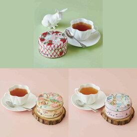 【SP】春のお茶3個セット【アフタヌーンティー・ティールーム】【お茶 ティーバッグ お茶 缶 お茶 ギフト お茶 アフタヌーンティー 】