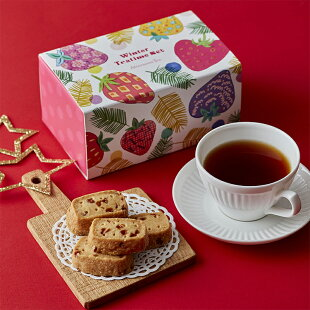 ウィンターティータイムセット【アフタヌーンティー・ティールーム】【紅茶クリスマスギフト紅茶アフタヌーンティーかわいいおしゃれ】