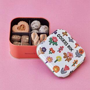 クッキーボックス【アフタヌーンティー・ティールーム】【クッキー詰め合わせギフトアフタヌーンティー】