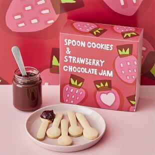 スプーンクッキー&苺とチョコレートのジャム【アフタヌーンティー・ティールーム】【クッキージャム詰め合わせギフトアフタヌーンティー】