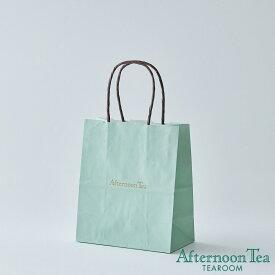 【有料】紙製ショッピングバッグ紙袋S【アフタヌーンティー・ティールーム】