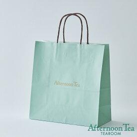 【有料】紙製ショッピングバッグ紙袋M【アフタヌーンティー・ティールーム】