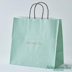 【有料】紙製ショッピングバッグ紙袋L【アフタヌーンティー・ティールーム】