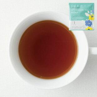 アフタヌーンティー茶葉100g【アフタヌーンティー・ティールーム】