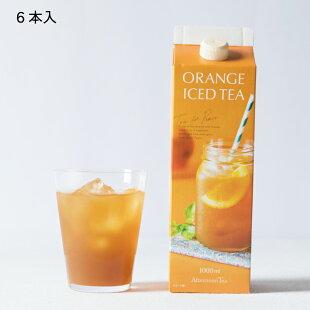 リキッドティーオレンジアイスティー6本セット【アフタヌーンティー・ティールーム】