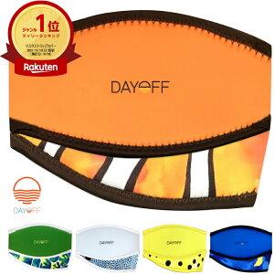 DAYOFF マスクストラップカバー キレイな お魚 デザイン リバーシブルデザイン で ダイビング 中もダイビング終了後もかわいさ満点! ダイビングマスク シュノーケリングマスク 水中メガネ