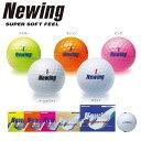 ブリヂストン NEWING SUPER SOFT FEEL ニューイング スーパーソフトフィール ゴルフボール 1ダース(12球入り) 【あす楽対応】