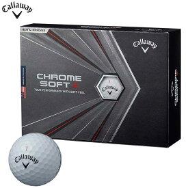 キャロウェイ CHROME SOFT X クロム ソフト エックス ゴルフボール 1ダース(12球入り) ホワイト [2020年モデル] 【あす楽対応】