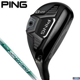 PING ピン G425 ハイブリッド ユーティリティ (標準仕様) N.S.PRO 950GH neo スチールシャフト [2020年モデル]