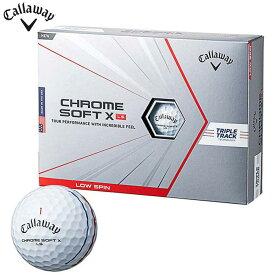 [2021年モデル] キャロウェイ CHROME SOFT X LS TRIPLE TRACK クロム ソフト エックス ロースピン トリプルトラック ゴルフボール 1ダース(12球入り) ホワイト 【あす楽対応】