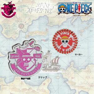 ワンピースゴルフ ルフィ 海賊旗 クリップマーカー 【あす楽対応】 ◆◆
