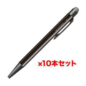 メール便送料無料 三菱 ジェットストリーム スタイラス ブラック (10本セット) SXNT823507P24 三菱