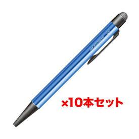メール便送料無料 三菱 ジェットストリーム スタイラス ブルー (10本セット) SXNT823507P33 三菱