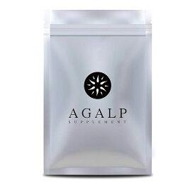 【AGALP】 育毛 サプリ ブロッコリースプラウト ノコギリヤシ 亜鉛 ミネラル 育毛 発毛 薄毛 抜毛 120粒×1袋
