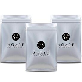 【AGALP】 育毛 サプリ ブロッコリースプラウト ノコギリヤシ 亜鉛 ミネラル 育毛 発毛 薄毛 抜毛 120粒×3袋