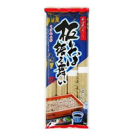 板そば振る舞い 箱売り 320g 20袋 そば粉の多い山形田舎そば 年越しそば 乾麺 ポイント消化
