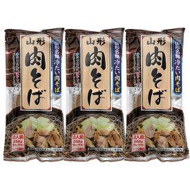 冷たい肉そば 山形 6人前( 2人前 3袋 )特製スープ付 山形名物 ご当地 お取り寄せ 通販 蕎麦 乾麺 そば 乾麺 保存食 みうら食品 メール便