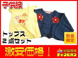 55417d808a2b0 シャツ ジャケット 子供服 2点セット レディース 95サイズ 条件付き送料無料 展示品