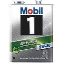エンジンオイル Mobil モービル 4954363602967 4L缶 ESP Formula 5w30 車用 送料無料 工具 DIY 【新品】 新着