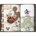 【送料無料 送料込※北海道・沖縄除く】ディズニー ミッキーマウス モダンプレイ タオルセット DS-5740【内祝い/お返…