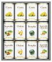 ホテルニューオータニ スープ缶詰セット AOR-50 【食品 グルメ/内祝い/お返し/ギフトセット/引き出物/出産内祝い/結…