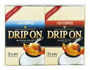 キーコーヒー ドリップオン コーヒーギフト KPN-050N 【ギフトセット/内祝い/お歳暮/御歳暮/出産内祝い/七五三/結婚内…