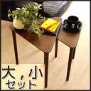 【送料無料】天然木の木目が綺麗でお洒落なモダン ネストテーブルナイトテーブル/サイドテーブル/ミニテーブル/コーヒーテーブル/MA-ST43W