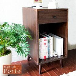 【送料無料】シンプルなデザインでコンパクトサイズのナイトテーブルサイドテーブルコンセント付きNT-300