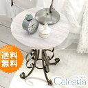 【送料無料】アンティーク調のお洒落なサイドテーブルカフェテーブル/コーヒーテーブル/ST-400