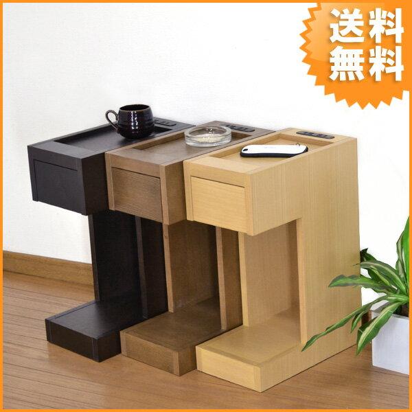ナイトテーブル あす楽対応商品 送料無料 引き出し、コンセント付のスリムタイプ 幅20cm/サイドテーブル/コンパクト/ナイトチェスト/サイドチェスト ベッドサイドテーブル/NT-503/NT503