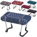送料無料 コンパクトサイズの折りたたみ式 らくらく正座椅子座椅子/正座座椅子/座椅子/正座いす/椅子/正座器/D-7-Kinki