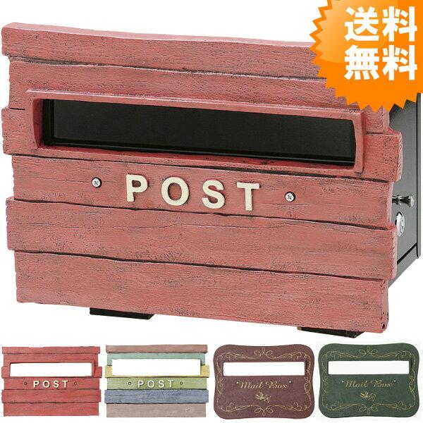 送料無料 お洒落で可愛い壁掛け式の郵便ポスト ポスト 壁付け 壁掛け/壁掛 郵便受け POST SCZ-1611-1612