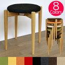 【送料無料】人気急上昇の8色から選べるスタッキングスツール天然木 スツール 椅子 クローバー スツール