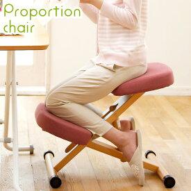 バランスチェア おしゃれ 姿勢 6色対応 プロポーションチェア 椅子 CH-88W CH-DBR88W 代引き不可商品 送料無料