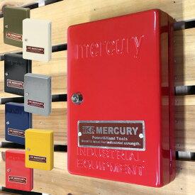 マーキュリー キーキャビネット キーケース キーフック キーBOX おしゃれ 鍵付き アメリカン MERCURY KEY CABINET MCR 鍵入れ インダストリアル 鍵 キー 収納 送料無料 鍵 収納 新生活