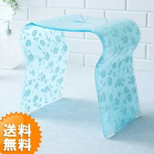 アクリル バスチェア ハイタイプ おしゃれ アクリル樹脂 バスチェアー 洗面器 風呂 Clair クレール 椅子 3NB-BC14 ラメローズ柄 ラメ ローズ ブルー