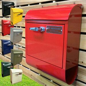 壁掛けポスト おしゃれ 郵便ポスト ハンドル付き マーキュリー メールボックス マーキュリーポスト MERCURY MCR MAIL BOX 郵便受 ポストMEHAMA 新生活