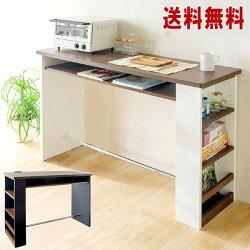 【送料無料】収納ができる棚付きのカウンターテーブルバーテーブル/ハイテーブル/カウンター/KNT-1200