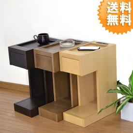 ナイトテーブル 送料無料 引き出し、コンセント付のスリムタイプ 幅20cm/サイドテーブル/コンパクト/ナイトチェスト/サイドチェスト ベッドサイドテーブル/NT-503/NT503
