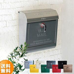 送料無料 郵便ポスト お洒落なアメリカンスタイルのU.S Mailbox 壁掛けポスト 文字有 ポスト 壁付け 壁掛け 壁掛 郵便受け おしゃれ スチールポスト POST TK-2075アートワークスタジオ