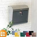 ポスト 送料無料 アメリカンスタイルのU.S Mailbox 壁掛けポスト 文字無 郵便受け TK-2076 ポスト 壁付け 壁掛け 壁掛 郵便ポスト POST…