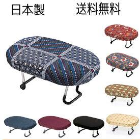 送料無料 日本製でコンパクトサイズの折りたたみ式正座椅子ラクラク正座座椅子/座椅子/折り畳みいす/正座器/D-8-Kinki