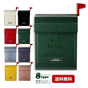 ポスト おしゃれ 壁掛け スリム ダイヤルロック式 文字あり アメリカン メールボックス 郵便ポスト 郵便受 TK-2078 U.S. Mailbox2 オシャレ 新生活