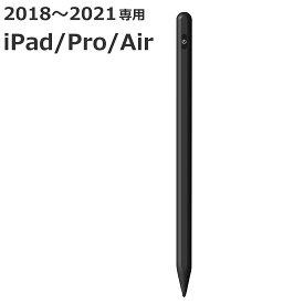iPad ペンシル タッチペン スタイラスペン ブラック Air Pro 10.2 11 12.9 Mini 第7世代 第6世代 第三世代 第5世代 第七世代 第六世代 第3世代 第五世代 デジタルペン 極細 高感度 ペン先 磁気スイッチ機能 長時間連続 パームリジェクション機能 黒