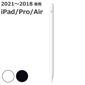 スタイラスペン 【楽天1位】 iPad ペンシル タッチペン Air Pro 10.2 11 12.9 Mini 第8世代 第7世代 第6世代 第三世代 第5世代 第七世代 第六世代 第3世代 第五世代 デジタルペン 極細 高感度 学校 ペン先 磁気スイッチ機能 長時間連続 パームリジェクション機能