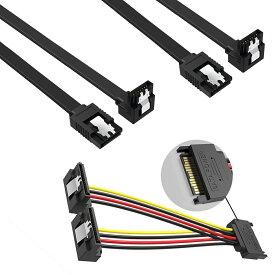 【送料無料】【SATA 2台用ケーブルセット】 L字型SATA 6Gb/Sケーブル 高速 6Gbpsx2本 L字型SATA 二股分岐電源ケーブルx1本 HDD/SSD2台接続セットSATA3 hdd サタケーブル 増設 Agenstar