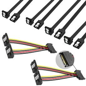 【送料無料】【内蔵ハードディスク/SSD4台用ケーブルセット】 L字型SATA 6Gb/Sケーブル 高速 6Gbps x4本 L字型SATA 分岐 電源ケーブル x2本 HDD/SSD4台接続セット SATA3 HDD SATA